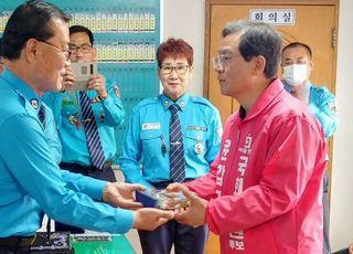 윤갑근, 직능단체 대표자들과의 '간담회 정치' 활발