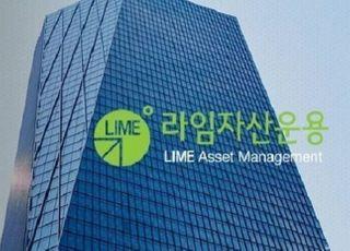 라임펀드 피해자, 라임운용·신한금투·신한은행 검찰 고발