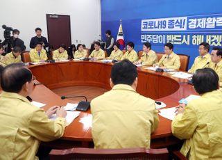 [총선2020] 민주당, '꼼수 정당' 출격 준비 완료…의원 꿔주기도 마무리 단계