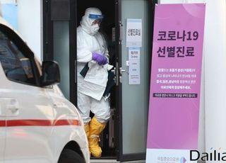 """[코로나19] '집단면역'으로 국내 사태 종결?…""""35만명 사망해야"""""""