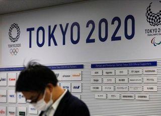 '갈팡질팡' 연기된 도쿄올림픽, 티켓 환불 불가?