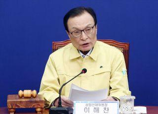 """[총선2020] '위장정당'이라더니…이해찬 """"더불어시민당 승리가 곧 민주당의 승리"""""""