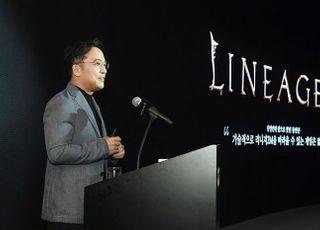 """[주총] 김택진 엔씨 대표 """"올해 목표는 글로벌·콘솔 시장 진출"""""""
