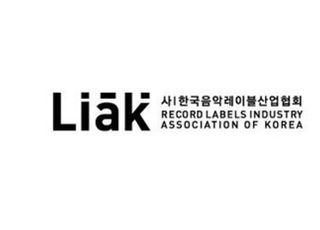 중소레이블, 코로나19 여파 공연 연기·취소 61건…피해액 35억원