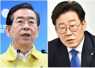 박원순 '선별적' vs 이재명 '보편적'…재난생계비 지원방식 경쟁