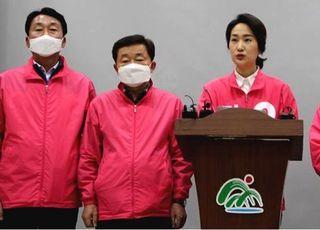 """[총선2020] 김수민 """"아이·청년·어르신이 행복한 청원"""" 타겟 공약 발표"""