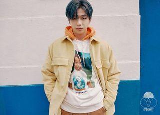 강다니엘, 미니 1집 '사이언' 해외 아이튠즈 21개 차트서 1위