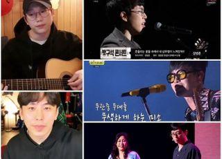 '접촉' 대신 '접속' 택한 가수들, 가요계 #투게더앳홈 캠페인 확산