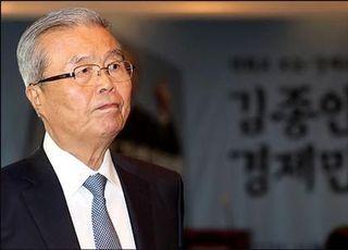 [총선2020] 김종인, 통합당 총괄선대위원장 맡기로…黃은 종로에 집중