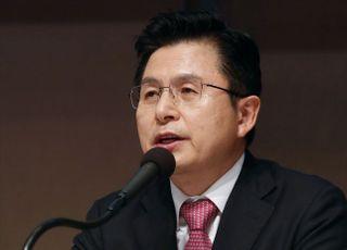 """[총선2020] 황교안 """"계파·외압·사천 없는 '3無 공천' 달성"""""""