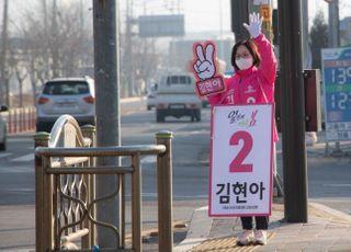 """[총선2020] 김현아 """"일산 집값 5% 넘게 빠져…김현미는 이럴 줄 알았다"""""""