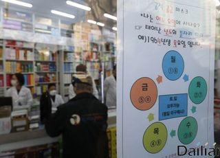 """[코로나19] """"마스크 판매"""" 인터넷 글 올린 뒤 돈만 챙긴 중국인 구속"""