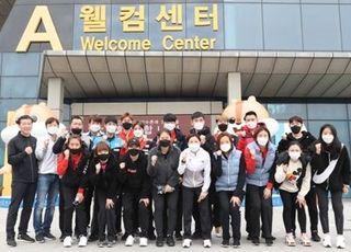 도쿄올림픽 연기, 진천선수촌 떠나는 국가대표