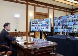 """G20 """"방역·경제·무역 위기 공동 대응""""…'코로나 선언문' 채택"""