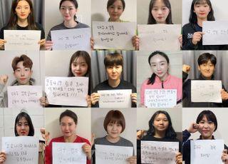 SK슈가글라이더즈 선수단, 대구 의료진에 기부금 전달