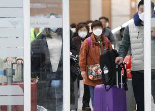 [코로나19] 중국도 외국인 입국 막는데...'상호주의' 강조했던 정부는 요지부동
