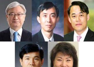 [주총] 한진칼, 김석동 전 금융위원장 등 사측 추천 5인 사외이사 선임