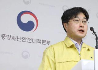 """[코로나19] """"무증상 입국자 전용 운송수단 지원…모든 입국자 자가격리 논의중"""""""
