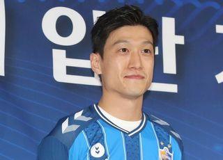 '이청용 포함' K리그 2020, 선수등록 최종 마감…총 784명