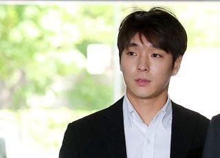 최종훈, 집단성폭행 이어 '불법 촬영'도 유죄…집행유예 추가