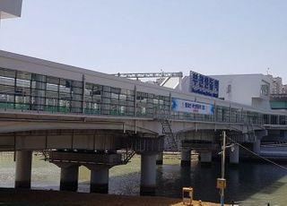 한국철도, 동해선 '부산원동역' 28일 영업 개시