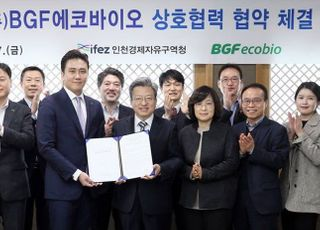 [주총] 삼양홀딩스, 김윤 회장 사내이사 재선임