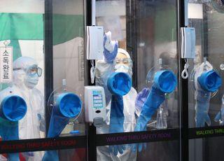 [코로나19] 80대 치명률 15%로 ↑…집단감염 지속