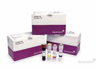 진매트릭스, 코로나19 진단키트 미국 FDA 긴급사용승인 신청