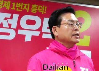 [총선2020] '청주 0원, 이천 100만원?' 지자체 중구난방 지원에 '술렁'