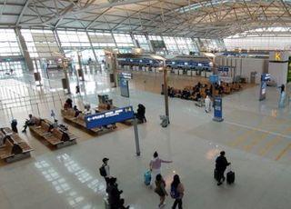 [코로나19] 뉴욕‧스위스 등 방문한 인천시민 4명 양성…인천 확진자 54명
