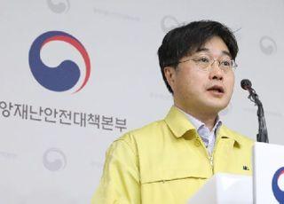 """[코로나19] 방역당국 """"완치율 50% 달성, 축하할 성과"""""""