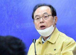[코로나19] 부산 롯데백화점 직원 확진자 사망…지역 3번째
