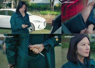[D:방송 뷰] '단 2회' 만에 6.3%→11%…'부부의 세계', 김희애의 '힘'