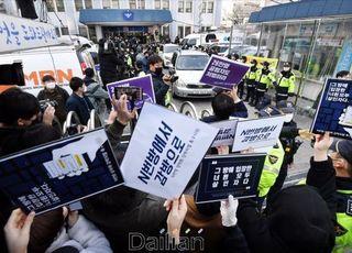 'n번방' 입장만해도 처벌…법 개정안 국회 발의