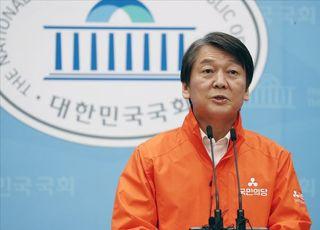 """<포토> 안철수 """"4.15 총선 투표일 사흘로 늘려야"""""""