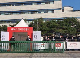 [르포] 코로나19에 KT 주총장도 '한산'…구현모 선임 반대로 일시 '소란'