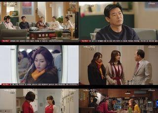 성동일·진희경 '어쩌다가족', 1%대 시청률 출발