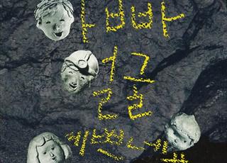 '아빠 얼굴 예쁘네요' 두 차례 연기 딛고 내달 11일 개막