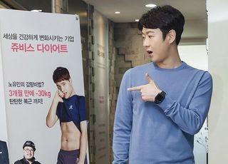 """14kg 감량한 천명훈, """"나도 유지어터! 체중감량 성공 후 5년째 유지"""""""
