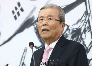 [총선2020] 김종인, 文정권 '코로나 자화자찬'에 연일 견제구