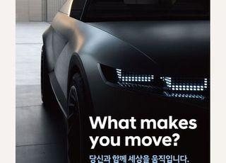 현대차, 연구개발본부 신입·경력사원 상시 채용…미래차 경쟁력↑
