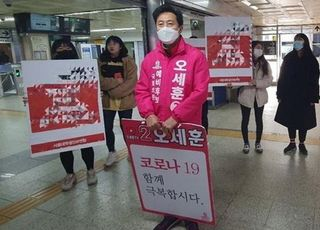 """[총선2020] 선관위, 피켓시위·서명운동 빙자 선거방해 """"엄정 대처"""""""