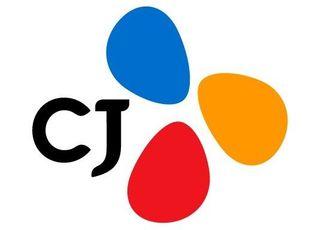 CJ그룹, 전국 공부방 아이들에 1억5000만원 상당 생필품 지원