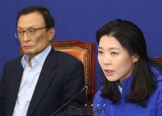 [총선2020] 신현영 '조국 딸 특혜' 발언 서둘러 해명…'반조국으로 몰릴라'