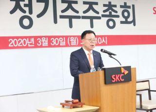 """이완재 SKC 사장 """"비즈니스 혁신 가속화로 성과 창출할 것"""""""