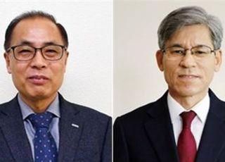 조폐공사, 신임 부사장에 정상윤·기획이사에 김영석 임명