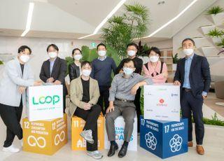 롯데케미칼, '플라스틱 선순환 체계 구축' 프로젝트 시행
