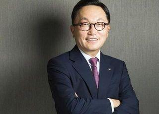박현주 미래에셋 회장, 10년 연속 배당금 기부