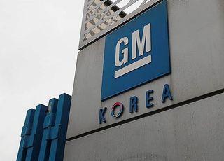 """한국GM, 팀장 이상 임금 20% 지급유예…""""GM 본사 지침 따른 것"""""""
