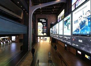 멀티플렉스 3사, 55개 극장 ' 운영 중단'… 코로나19 여파